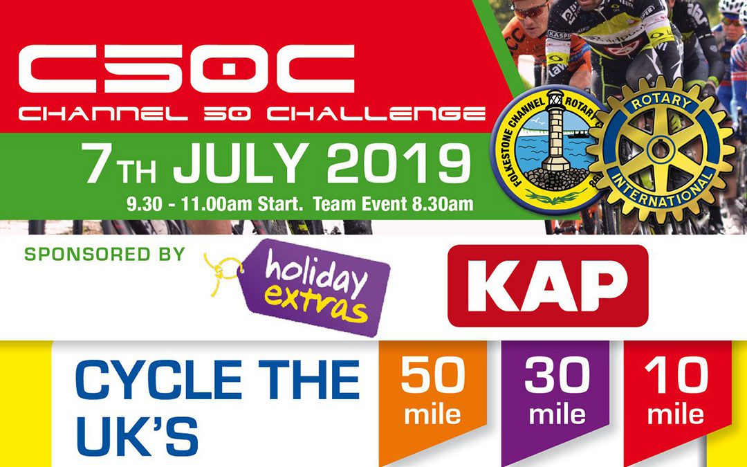 Channel 50 Challenge 2019